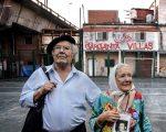 «Denunciaremos el crimen en la villa, frente a la Comisión Interamericana de Derechos Humanos»